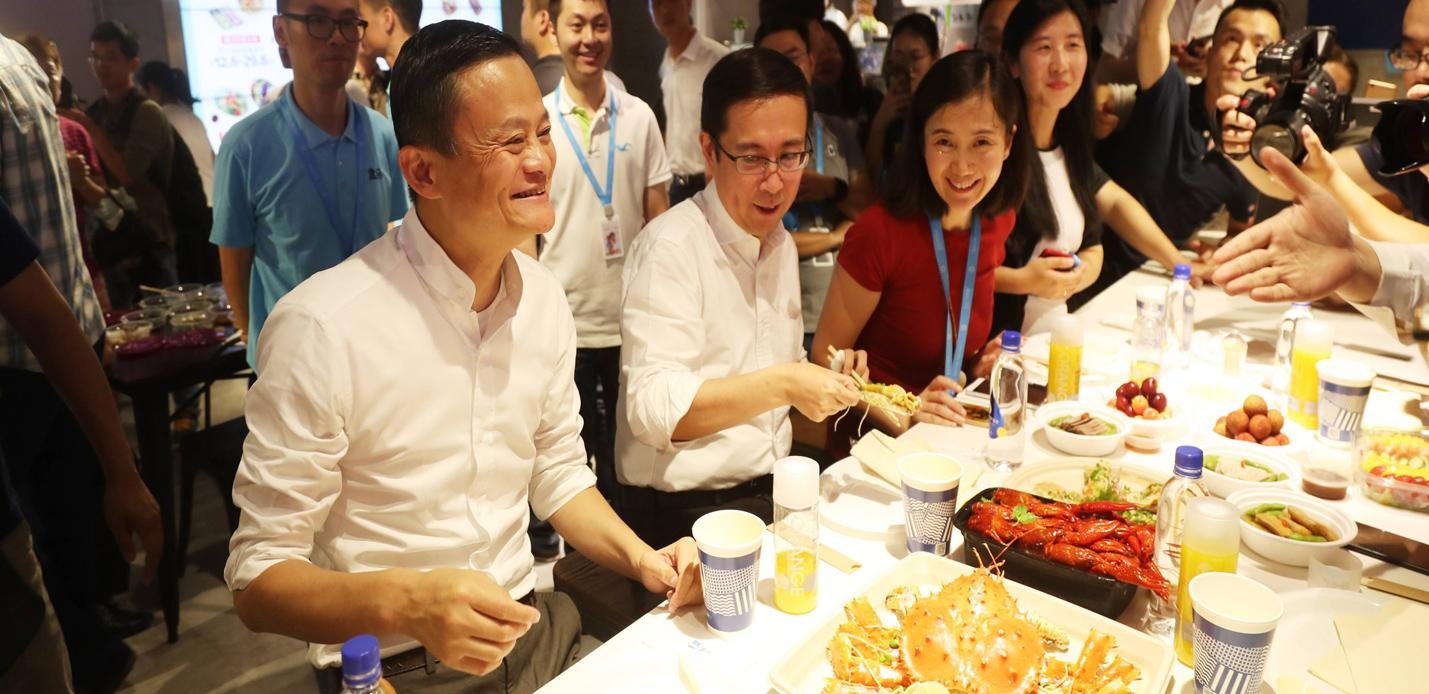 Hema supermarket in-store dining Jack Ma