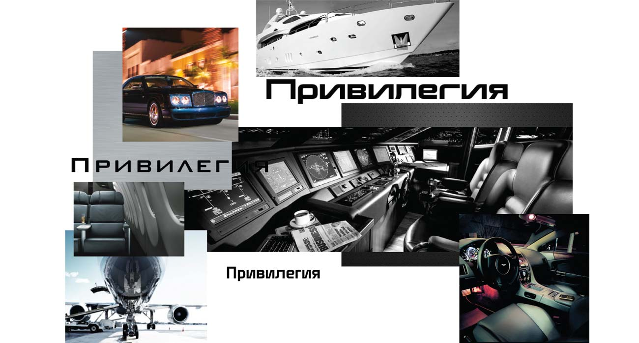 VTB Privilege lifestyle imagery designed by CampbellRigg