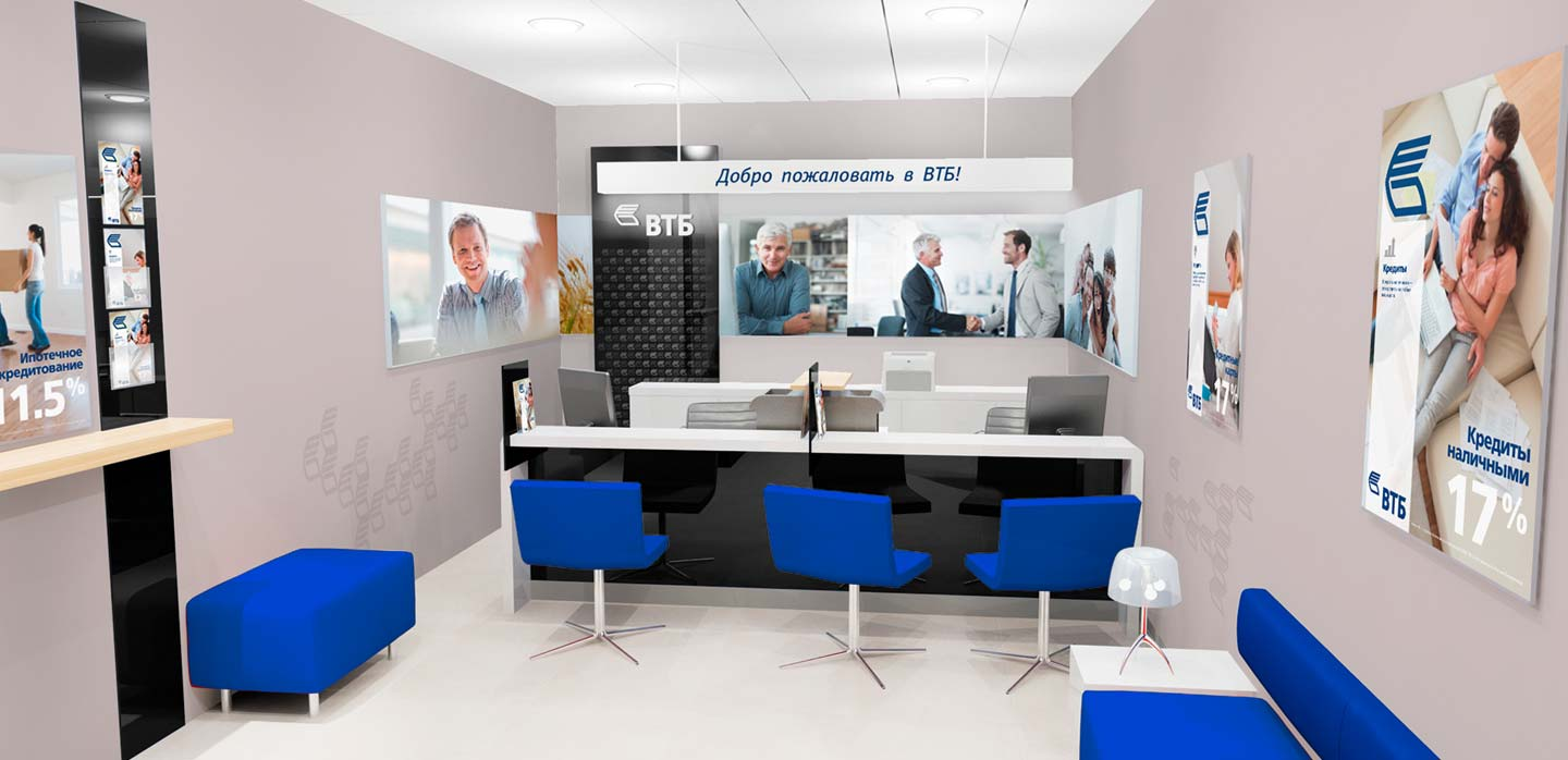 Privilege bank interior for Russia's second largest bank VTB designed by CampbellRigg