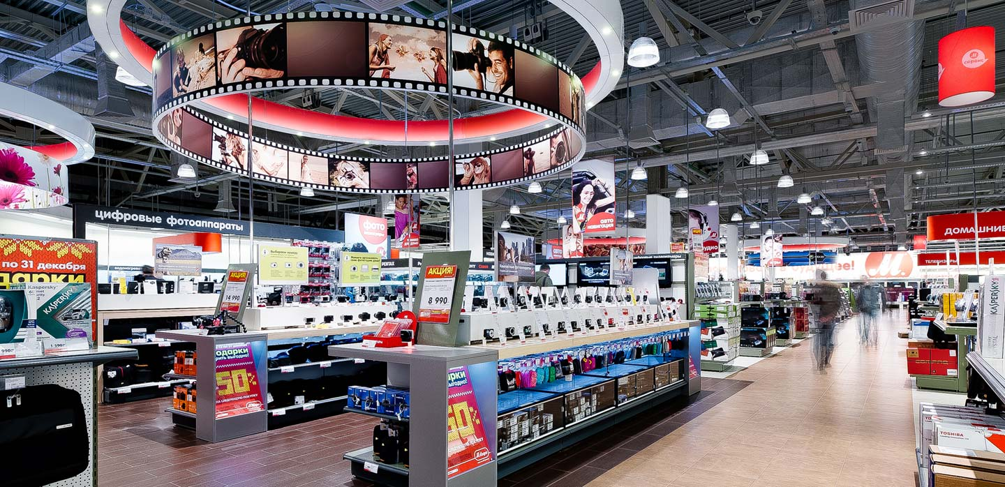 M.Video electronics hypermarket Moscow