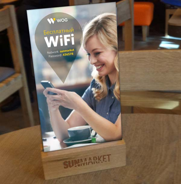 Sunmarket free WiFi POS graphic for WOG, Kiev, Ukraine designed by CampbellRigg