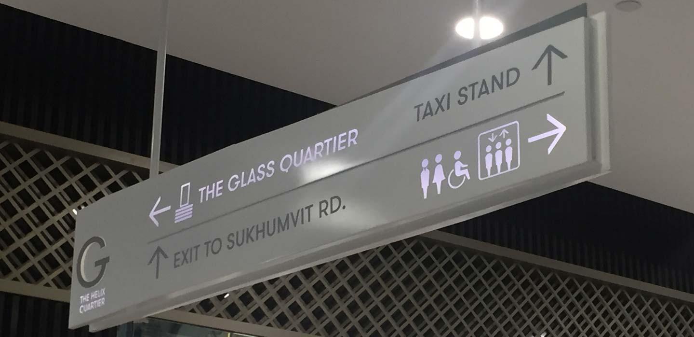 Em Quartier navigation system,  Bangkok, Thailand